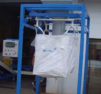baggingsystem_11sml